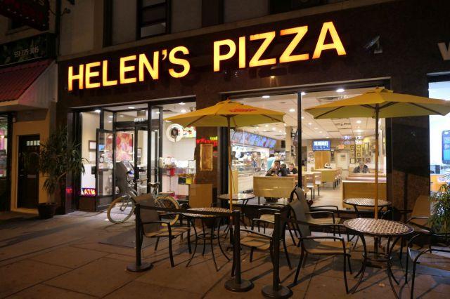 Helens JC - outside - RESIZE