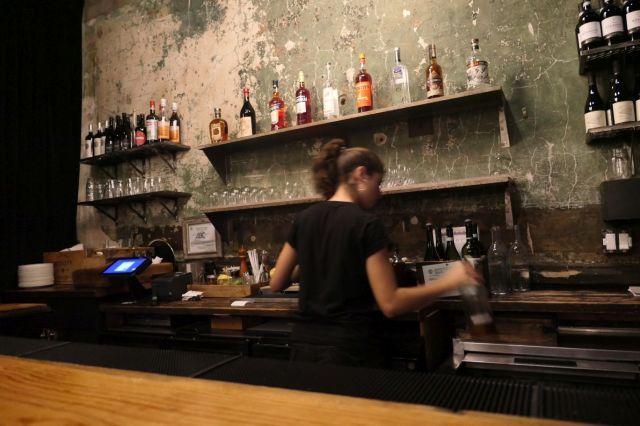 Razza - bar - RESIZE